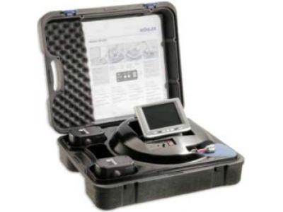 Servisní kamera VIS 220